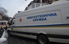 Во Львове возобновилось  массовое минирование  по телефону