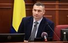 Кличко наказав перевірити відеоспостереження в навчальних закладах Києва