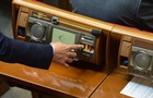 Рада не скасувала заклик за санкції на телеканали