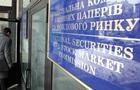 В Украине прекращено обращение мусорных ценных бумаг на триллион