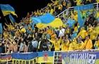 Словакия – Украина: стартовала продажа билетов на матч Лиги наций