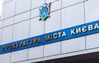 У прокуратурі Києва заявили про захоплення квартири вдови Вороненкова