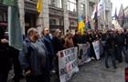 У Львові пікетували прокуратуру, НАБУ і поліцію