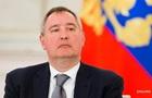 США скасували санкції проти глави Роскосмосу - ЗМІ