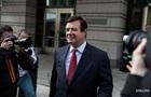 Суд США зняв 10 звинувачень з Манафорта