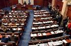 Парламент Македонії схвалив перейменування країни