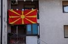 ЄС і НАТО вітають рішення парламенту Македонії про назву країни