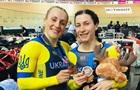 Сборная Украины добыла две награды в первый день Кубка мира по велотреку