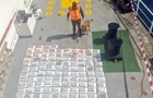 У Венесуелі затримали українця за перевезення 147 кг кокаїну