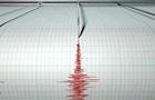 Возле Филиппин произошло землетрясение магнитудой 5,6