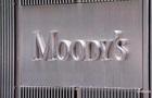 Moody s понизило кредитный рейтинг Италии