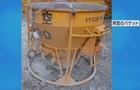 У Японії вертоліт розлив у польоті 600 кг рідкого бетону