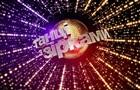 Танцы со звездами 2018: 9 онлайн выпуск 21.10.2018