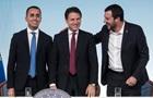 Власти Италии утвердили проект бюджета несмотря на критику ЕС