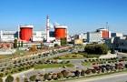 На Южно-Украинской АЭС подключили энергоблок