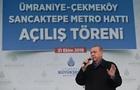 Ердоган розповість про розслідування вбивства Хашоггі