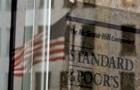 S&P обновило прогноз по Украине после решения МВФ