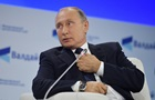 Севастополь юридически был в составе РФ - Путин