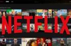 Netflix позичить два мільярди доларів для нових серіалів