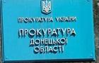 У Донецькій області святкування дня народження закінчилося смертю немовляти