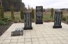 Под Харьковом вандалы разбили памятник погибшим во Второй мировой войне