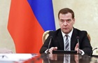 Росія заборонить виведення грошей в Україну