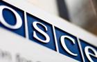 ОБСЕ на спецзаседании обсудит  выборы  на Донбассе