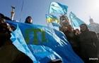 Кримські татари провели курултай уперше за 4 роки