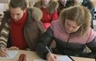 У Херсоні відсутнє опалення в 31 школі і дитсадку