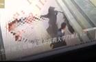 В Китае женщина провалилась под тротуар
