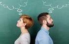 Жінки дурніші за чоловіків - вчені