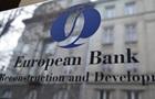 ЄБРР очікує  гальмування  економіки України