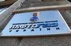 У Нафтогазі пояснили зрив опалювального сезону