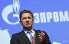 Газпром ответил на угрозы США по Nord Stream-2