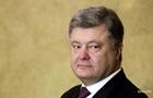 Стало відомо, про що Порошенко говорив з ієрархами УПЦ МП