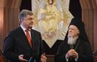 У Порошенко отказались разглашать детали договора с Варфоломеем
