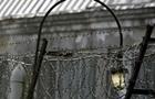 У в язниці Вінниці повісився ув язнений