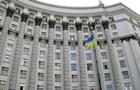 На лікування українців за кордоном скерували ще 36 млн грн - ЗМІ