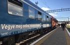 В Мукачево прибыл тестовый скоростной поезд из Будапешта