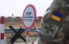 На блопостах у зоні ООС затримано п ятьох сепаратистів