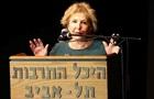 В уряді Ізраїлю сталася ще одна відставка
