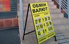 У Києві шахраї, щоб пограбувати жінку, відкрили обмін валют