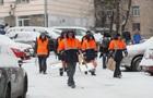 Итоги 14.11: Снег в Киеве и новые тарифы на воду