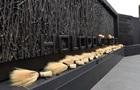 Штат Орегон признал Голодомор геноцидом украинского народа