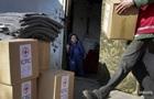 Красный Крест направил в  ДНР  25 тонн гумпомощи