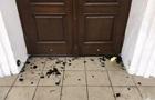В Андріївську церкву кинули  коктейлі Молотова