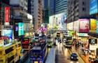 Експерти назвали найдорожчу вулицю світу