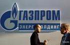 Украина продала акции Газпрома в одном из предприятий в Донецке