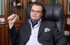 У Латвії взяли банкіра, підозрюваного у викраденні 300 млн грн в Україні
