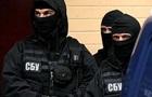 У Херсоні готували теракти проти націоналістів - ГПУ